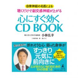 CDbook2-252x250